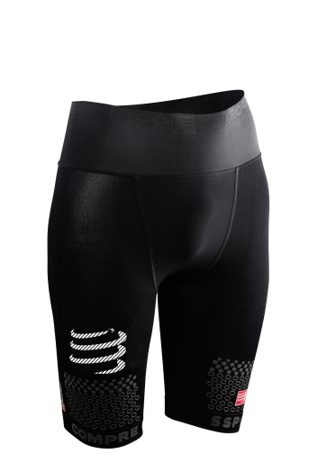 Trail Running Short - Black
